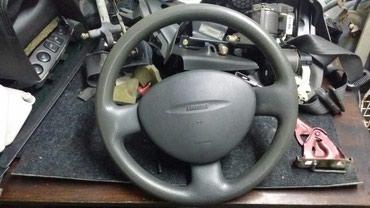 Auto delovi - Krusevac: Volan punto 2