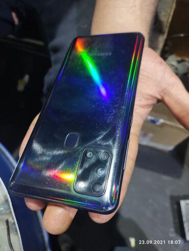 Samsung Galaxy S21 | 32 ГБ | Синий | Сенсорный, Отпечаток пальца, Две SIM карты