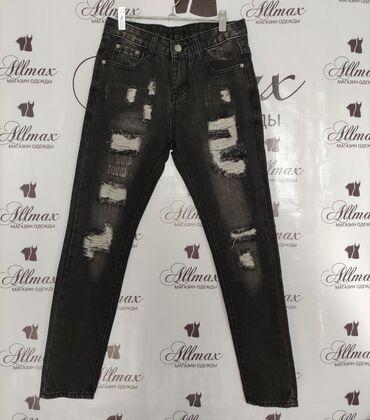 биндеры 480 листов для офиса в Кыргызстан: Джинсы 480 сом штанишки- 350 сом  27 размер рваные джинсы