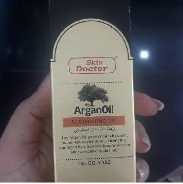 Арган Оил лечебный для выпадения волос с гарантией оригинал
