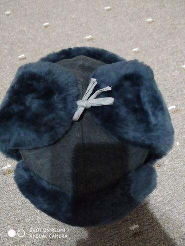 Г.Ош Продаю новую шапку ушанку - размер 54