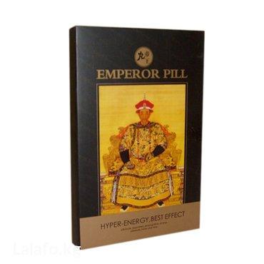 """Специальные таблетки """"emperor pill"""" созданы на основе Королевских в Бишкек"""