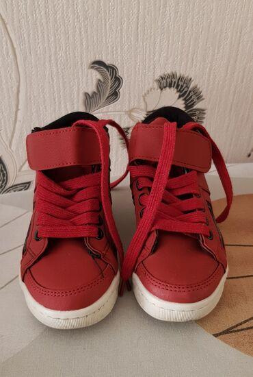 Осенние ботиночки (Турция) 26 размер,состояние отличное