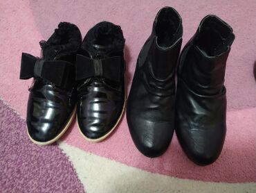 Детский мир - Токмок: Продаю ботиночки. Размер 26.Токмок.Листайте карусель.Больше вещей