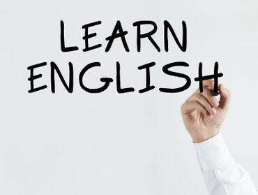 подготовка к орт книги в Кыргызстан: Языковые курсы   Английский   Для взрослых, Для детей
