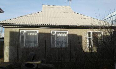 сколько стоит провести газ в дом бишкек в Кыргызстан: 150 кв. м 4 комнаты