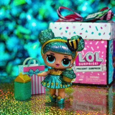 Игрушки - Бишкек: LOL Surprise Present Surprise - новинка этого лета! (в наличии!!! )