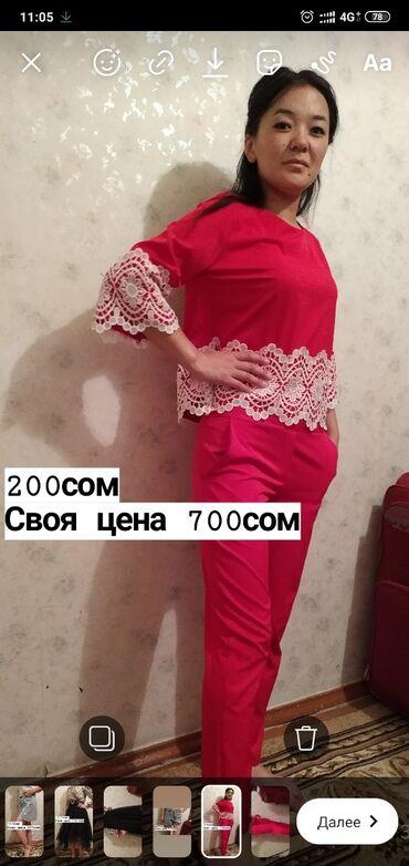утеря гос номера бишкек в Кыргызстан: Город Бишкек  Советская Донецкая Звонить по номеру