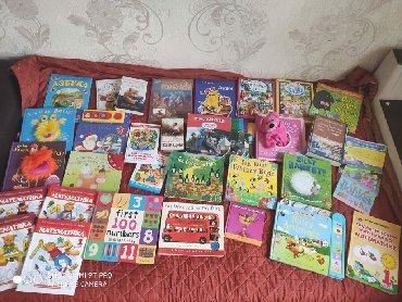 совместные покупки в Азербайджан: Все книги в наличии,в отличном состоянии,среди них есть привозные,на