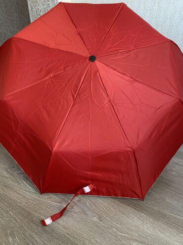 В наличии сдержанные однотонные зонты-качество отличное-механизм