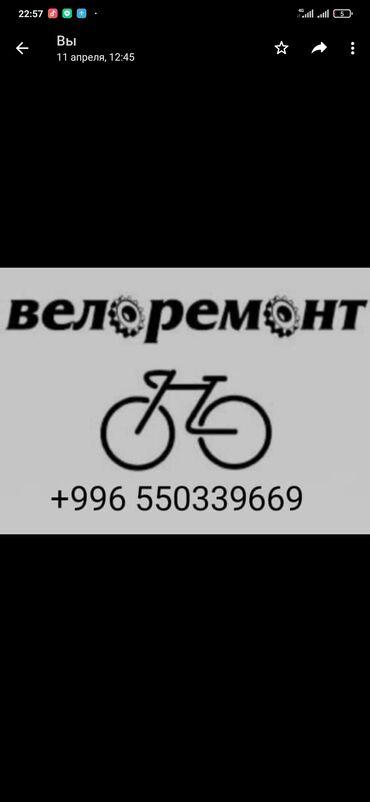 Услуги - Беловодское: Ремонт любой сложности подготовка к сезону