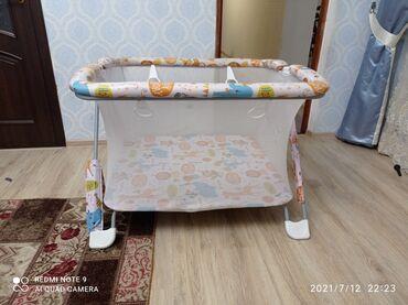 Детский мир - Ивановка: Коляски