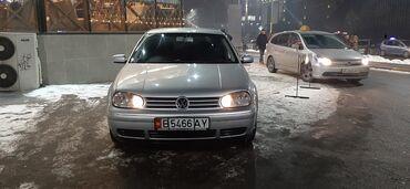 Volkswagen Golf 1.6 л. 2003 | 124000 км