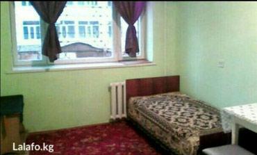 Сдаю комнату,гостинного типа. В в Бишкек
