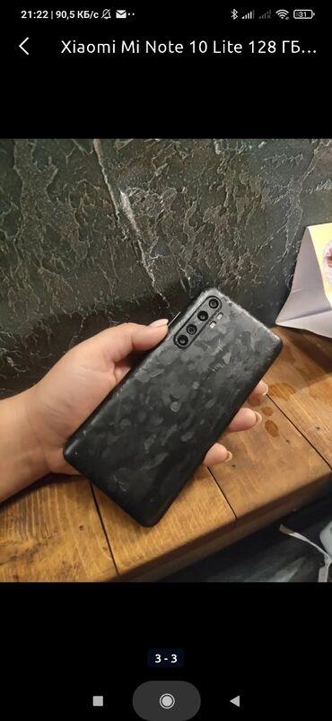 Б/у Xiaomi Mi Note 10 Lite 128 ГБ Черный
