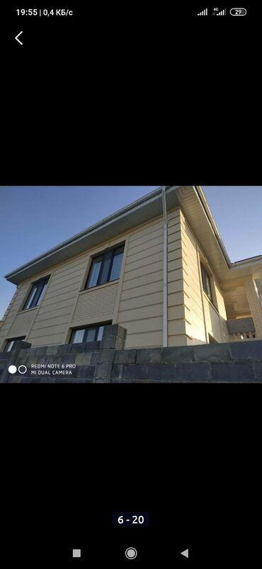 Работа за границей - Бишкек: Жидкий травертин любая сложность иншааллах