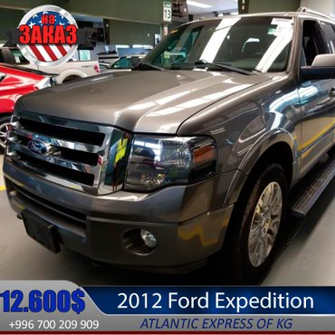 Ford Expedition 2012 в Бишкек