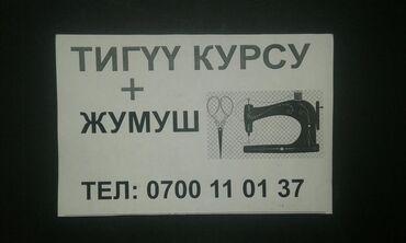 ford laser в Кыргызстан: Ford Laser 2020 | 1 км