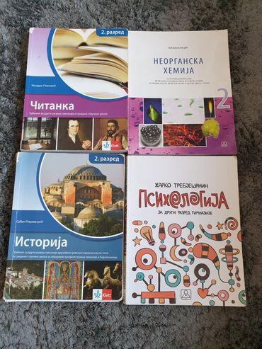 Sport i hobi - Raca Kragujevacka: Knjige za 2. razred srednje škole, ja sam koristila za gimnaziju