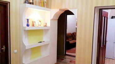 4 комнатные квартиры в бишкеке цена в Кыргызстан: 4 комнаты, 100 кв. м Да