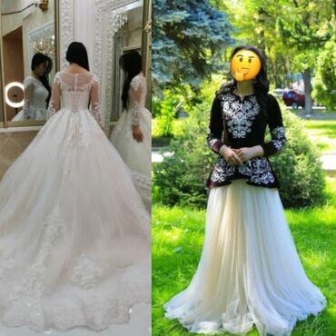Свадебное платье и Платья на Кыз узатуу на прокат цена за два платье