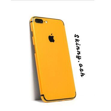 usb-iphone-5 в Кыргызстан: Скины на телефоны пленка от царапинайфон, самсунг, сиомиiphone