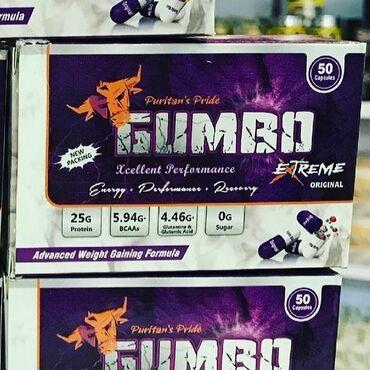 Gumbo для набора масс