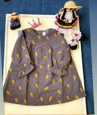 платье бохо батальных размеров в Кыргызстан: Качество классное, теплое платье Размеры на 7 лет