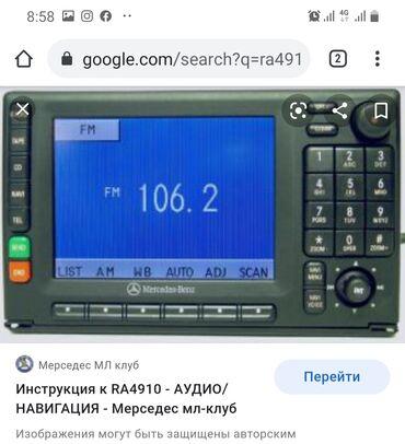 Продаю команд на w163 мл430 мл320 ml320 ml430 магнитола 2din или