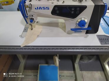 хб нитка в Кыргызстан: Продаю швейная машинки