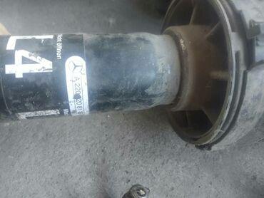 запчасти на мерседес w211 в Кыргызстан: Продаю Амортизаторы масляные мерседес 220 кузов и запчасти. Сварочный