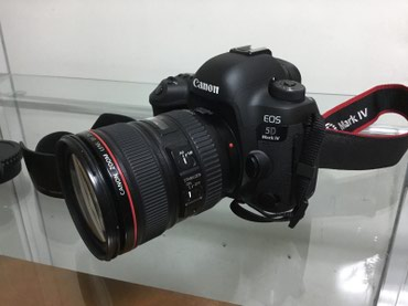 Canon EOS 5D Mark IV 30.4MP Digital SLR Camera with 24-105mm f4 IS in Amargadhi