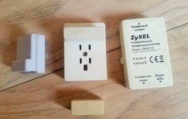 Телефонные розетки, сплиттер ZyXEL модель AS6AB EE