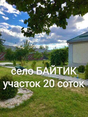 аренда-дома-без-посредников в Кыргызстан: Продам Дом 80 кв. м, 3 комнаты