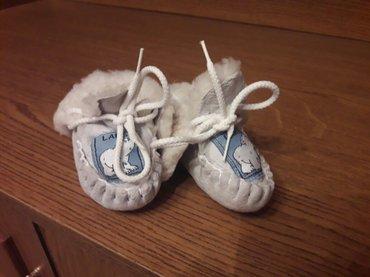 Продам обувь,натуралка,очень теплые,новые от 0 до 6 месяцев в Бишкек