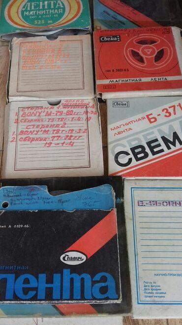 1408 elan | İDMAN VƏ HOBBI: Babin kasetlər satılır 25 ədəddir səliqəli vəziyyətdə 78-80 ilər