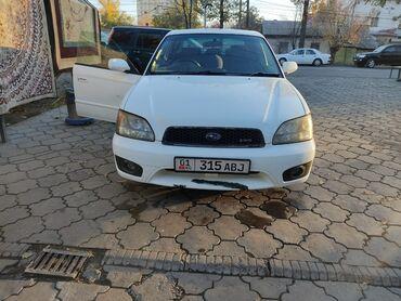3д номера на авто in Кыргызстан | БЮРО НАХОДОК: Subaru Legacy 2 л. 2003