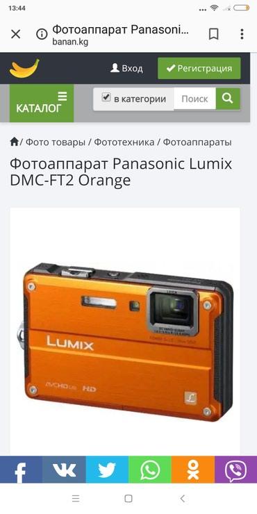 Продаю Цифровой Фотоаппарат. Модель  в Gabčíkovo