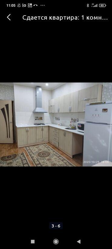 сдам 1 комнатную квартиру in Кыргызстан   ПОСУТОЧНАЯ АРЕНДА КВАРТИР: 1 комната, 40 кв. м