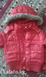 На девочку 4-6 лет. Состояние отличное. Брала дорого... в Бишкек