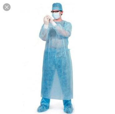 чепчики медицинские бишкек в Кыргызстан: Медицинские халаты одноразовые хирургические стерильные. хорошего каче
