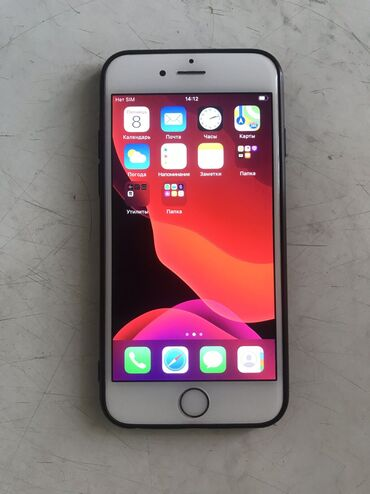 Б/У iPhone 6s 16 ГБ Розовое золото (Rose Gold)