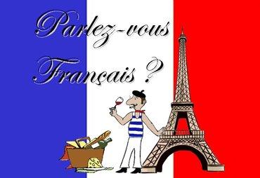 Bakı şəhərində Fransiz dili danisiq fransa universiteti mezunuyam, fransiz dili