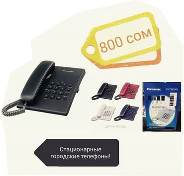 Cтационарный телефон panasonic