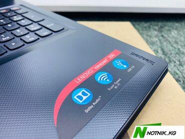 logitech hd в Кыргызстан: В наличииНоутбук Lenovo-модель-ideapad 300-процессор-intel