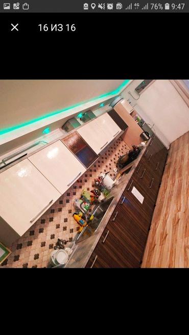 Продаю квартиру в центре города в Бишкек