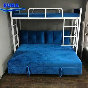 Двухъярусная кровать в наличииРазмер 2×80Ткань:Турция Механизм