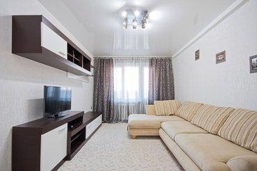 Bakı şəhərində Gunluk kiraye evler. Seherin merkezinde xarici qonaqlar ve aileliler