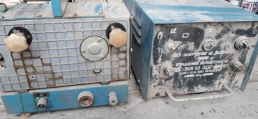 Электроника - Каирма: Продаю для полуавтомата.Ссср