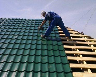 Кровля металлочерепица профнастил крыша жабабыз в Бишкек